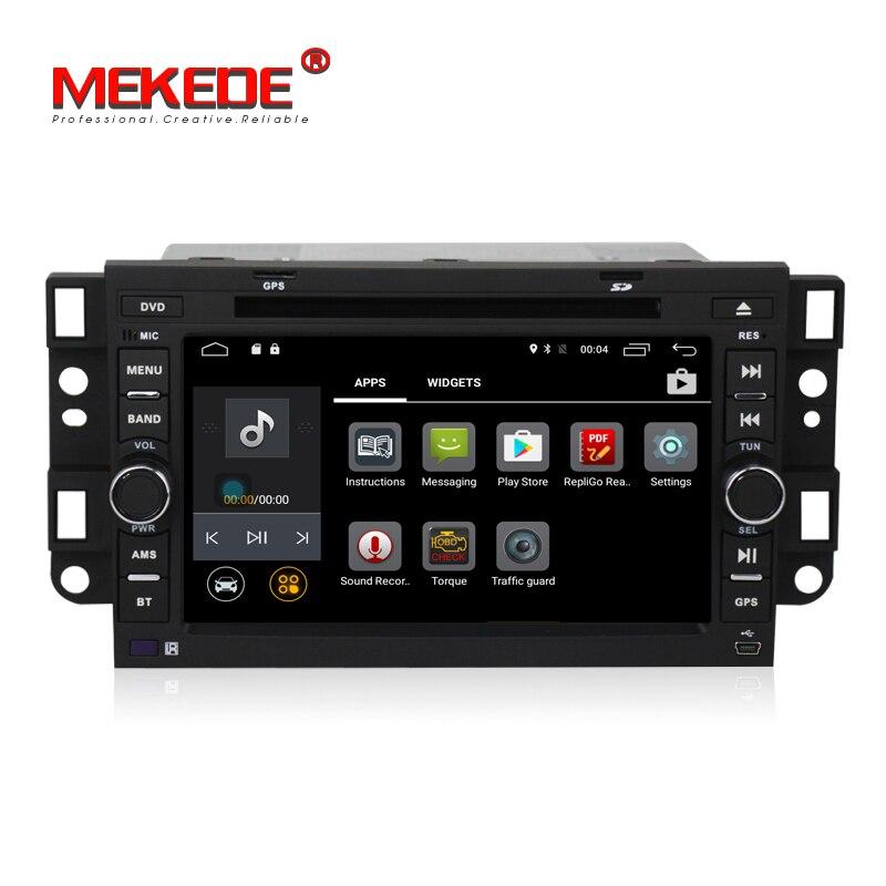 7 pouces 2din android 7.1 quad core spécial pour Chevrolet Aveo Epica Captiva Spark Optra Tosca Kalos Matiz Radio GPS avec 4G wifi