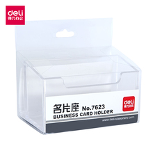 Buy plastic business card holder and get free shipping on aliexpress deli 7623 large capacity card seat plastic business card holders desk plastic id holder business card colourmoves Choice Image