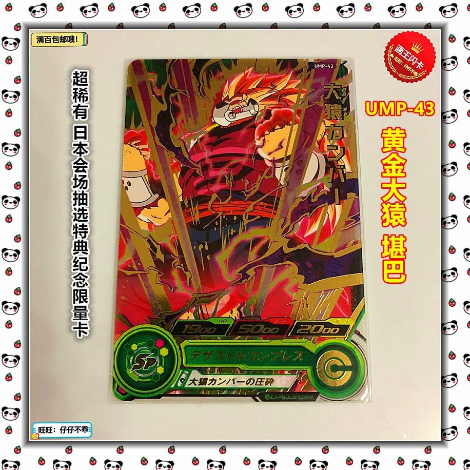 Japan Original Dragon Ball Hero Card UMP-43 Goku Toys Hobbies Collectibles Game Collection Anime Cards