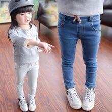 Vasual kindstraum осенние детей, детских джинсовые упругие талии твердые джинсы девочек