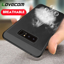 LOVECOM Heat Dissipation Breath Mesh Case For Samsung Galaxy S7 S8 S9 Plus Note 8 9 S10 S10e Ultra-thin Hard PC Cover Capa Shell(China)