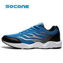 Men's summer running shoes Light breathable sports shoes Free run shoes Suitable for sports training shoes