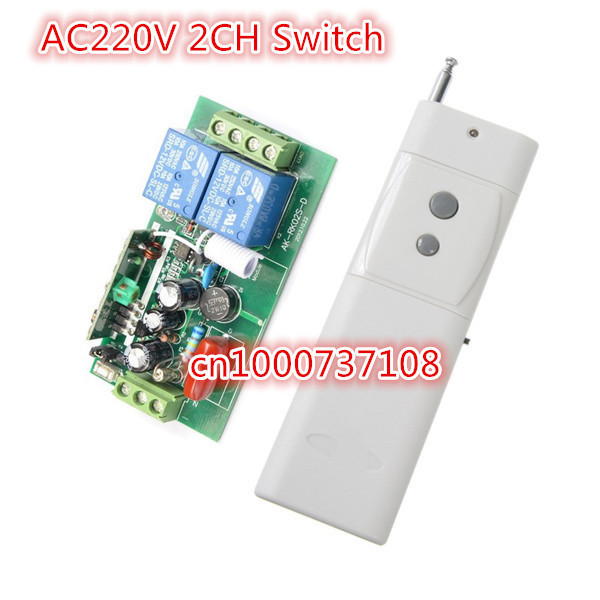 220V 2CH RF Wireless Remote Control Switches +3000m High power long distance remote ,2 buttons remote controller