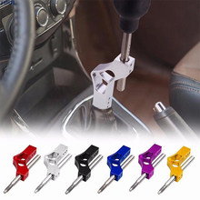 Aluminium Verstelbare Hoogte Lever Auto Pookknop Extender Shifter Extension Single Bend Auto Shifter Extender(China)