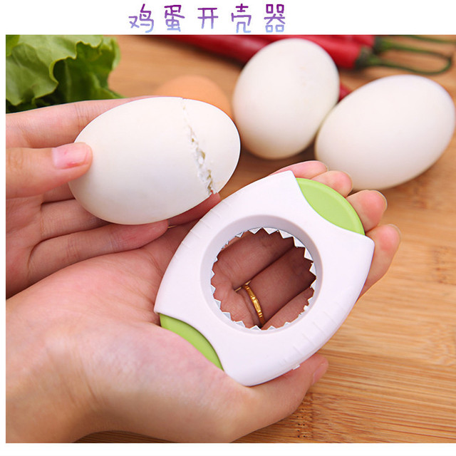 The new shell egg apparatus peel shell hard boiled egg shell tools the new shell egg apparatus peel shell hard boiled egg shell tools kitchen gadgets for ccuart Choice Image