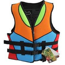 Детский плавучий купальный костюм плавучий жилет с перекрестной каймой жилет для серфинга, Лыжный жилет неспасательный жилет