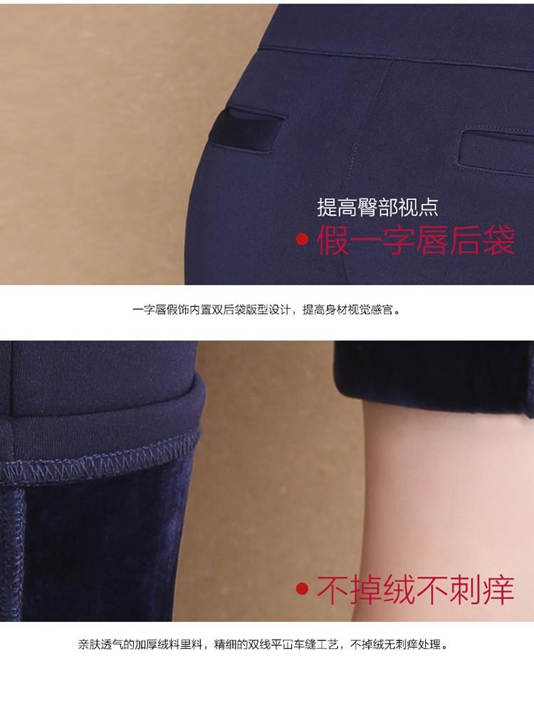 Thicken Warm Plus Velvet Women Trousers 16 Winter Black Red Blue High Waist Stretch Pencil Pants Female Fleece Office Pantalon 16
