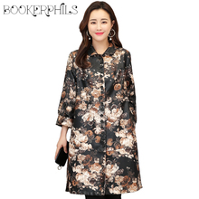 2019 New Spring Autumn Flower Print Faux Leather Jacket Women Plus Size 4XL Single Breasted Women Leather Coat Long Trench Coat цена 2017
