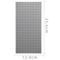 16X32 Light Gray