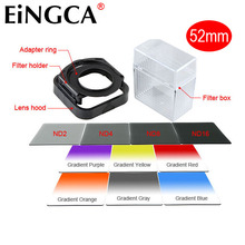 14in1 Camera Lens Filter Kit 52mm Adapter Ring Lens Hood ND Gradient Gray Filters Box for Nikon AF-S 18-55mm Lens