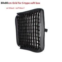 """Supon 80×80 см/32 """"x 32"""" Соты сетка для S-Type Studio вспышки Speedlite софтбоксы (80*80 см сетки только)"""