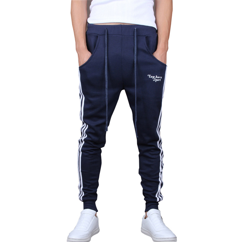 New 2016 Fashion Men Joggers Brand Clothing Sweatpants Casual Men Pants Hip hop Harem Pants Slim
