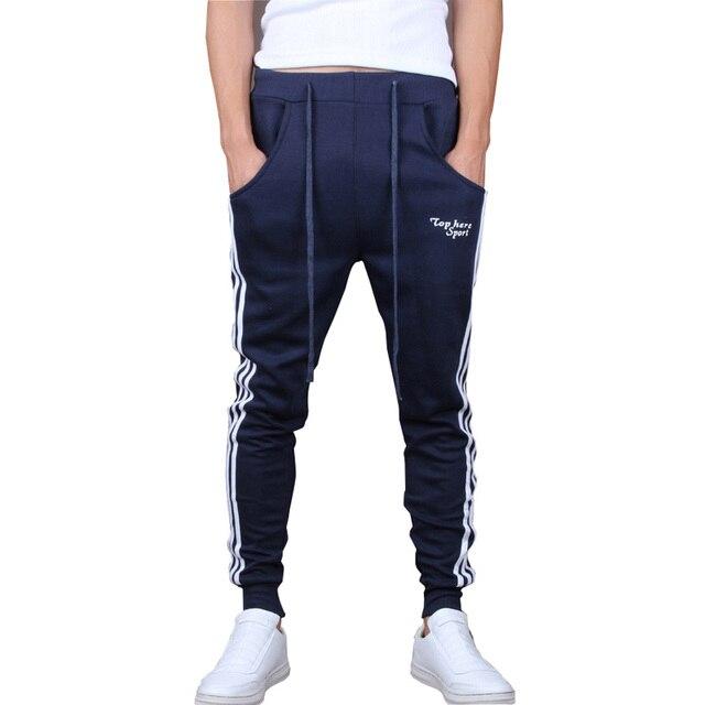 New 2016 Fashion Men Joggers Brand Clothing Sweatpants Casual Men Pants Hip hop Harem Pants Slim Fit Long Trousers