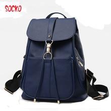 Модные женские туфли рюкзак высокое качество Молодежные кожаные рюкзаки для девочек-подростков Женский школьная сумка рюкзак wn 39