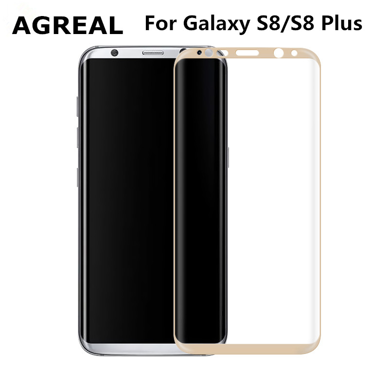 For Samsung Galaxy S8 Tempered Glass 3D Curved 0.2MM Full Cover Screen Protector Film For Samsung Galaxy S8 Plus G955 (S8 Edge) 2