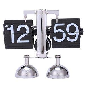 Vintage Retro Flip Clock Scale