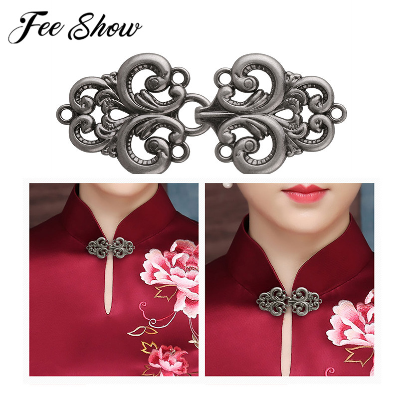 Vintage Chinese Cheongsam Buckle Brooch Clip Sweater Shawl Clips Women Cardigan Collar Clothing Clasp Fasteners Clothing Pins