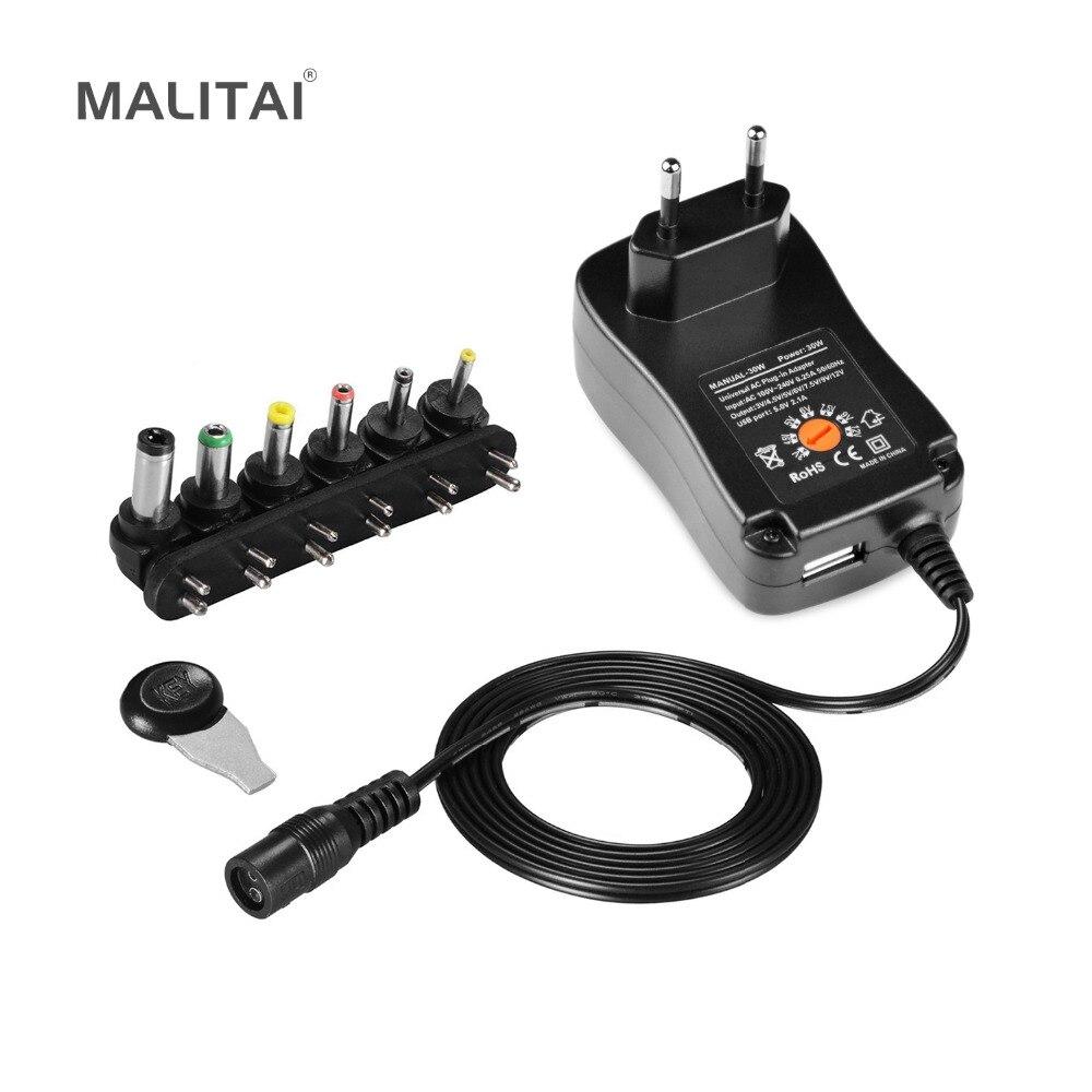 3V-12V AC//DC Universal UK Mains Power Supply 2.1A Transformer Adapter Plug UK