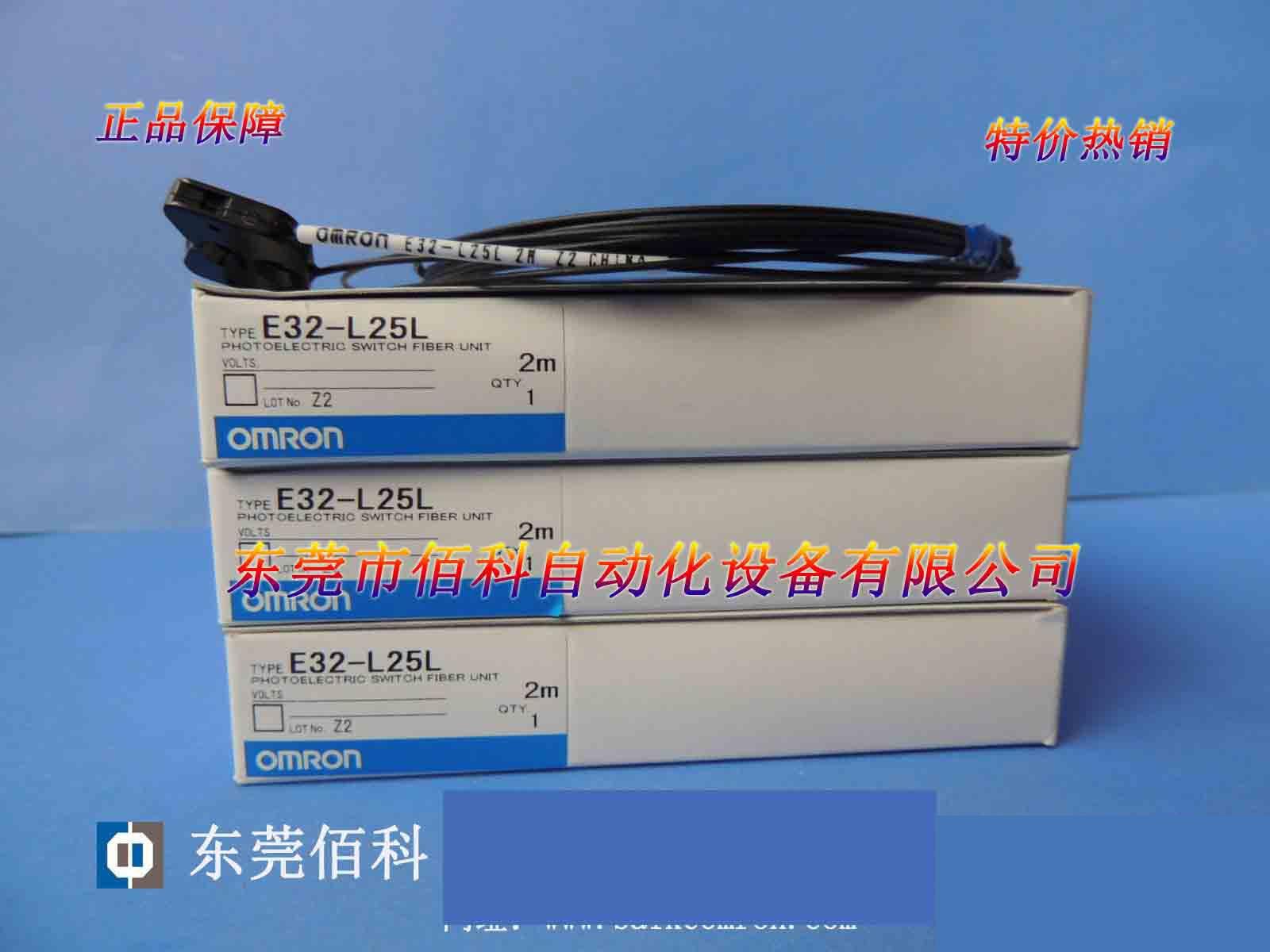 New original   fiber E32-L25L