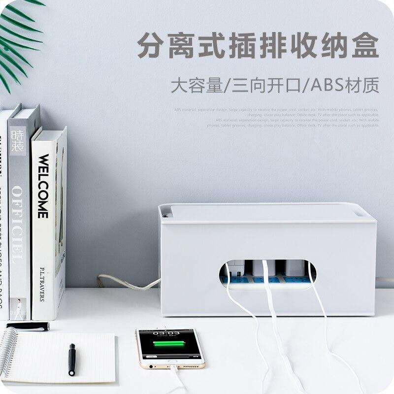 Rangement de bureau cordon d'alimentation enfichable boîte de Rangement Home grande boîte d'organisateur de fil en plastique - 2