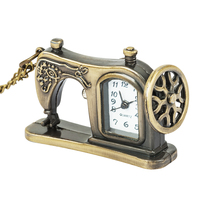 Perfect Gift Retro Antique Bronze Alloy Sewing Machines Pendant Pocket Watch Christmas Gift Dropship Vintage Chain Retro