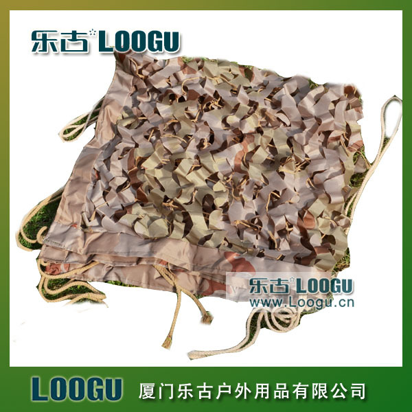 VILEAD 3M x 3M (10FT x 10FT) Desert Digital Camo Netting Military Army Camouflage Net Shelter Shade Sails Net Car Covers Tent