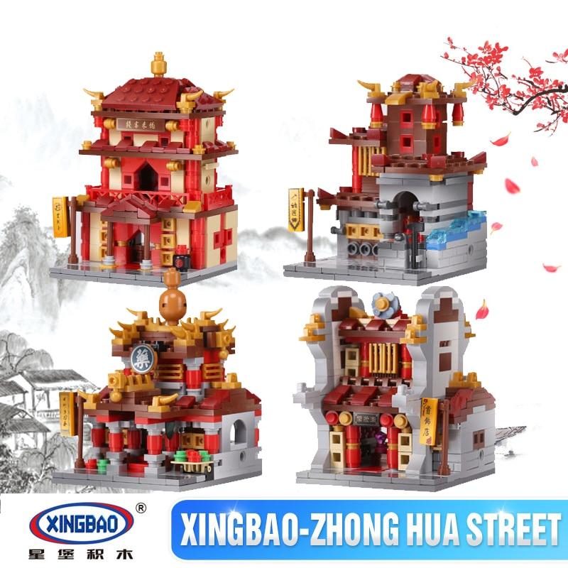XingBao 01101 Building Series The China Inn Jewelry Shop Blacksmith Shop Drugstore Set 4 in 1 Building Blocks Bricks Toys Model blacksmith cy m085