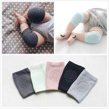 1 пара, наколенники для новорожденных, детская безопасная подушка для ползания, налокотники для малышей, хлопковые наколенники, наколенники, защита