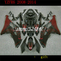 Nn For YZFR6 08 14 2009 2010 2011 2012 YZF 600 R6 2008 2014 YZF600R 08 14 motorcycle Fairing for Yamaha