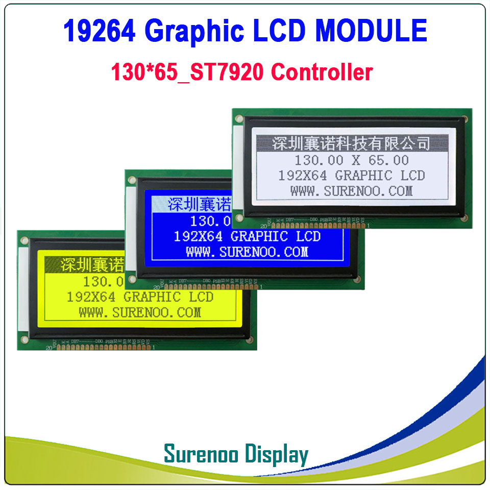 19264 192*64 Graphic Matrix Parallel LCD Module Display Screen LCM Build-in ST7920 Controller Support Serial SPI