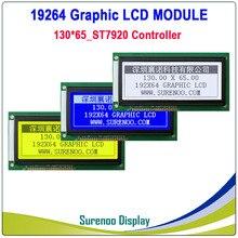 19264 192*64 그래픽 매트릭스 병렬 lcd 모듈 디스플레이 화면 lcm 내장 st7920 컨트롤러 지원 직렬 spi