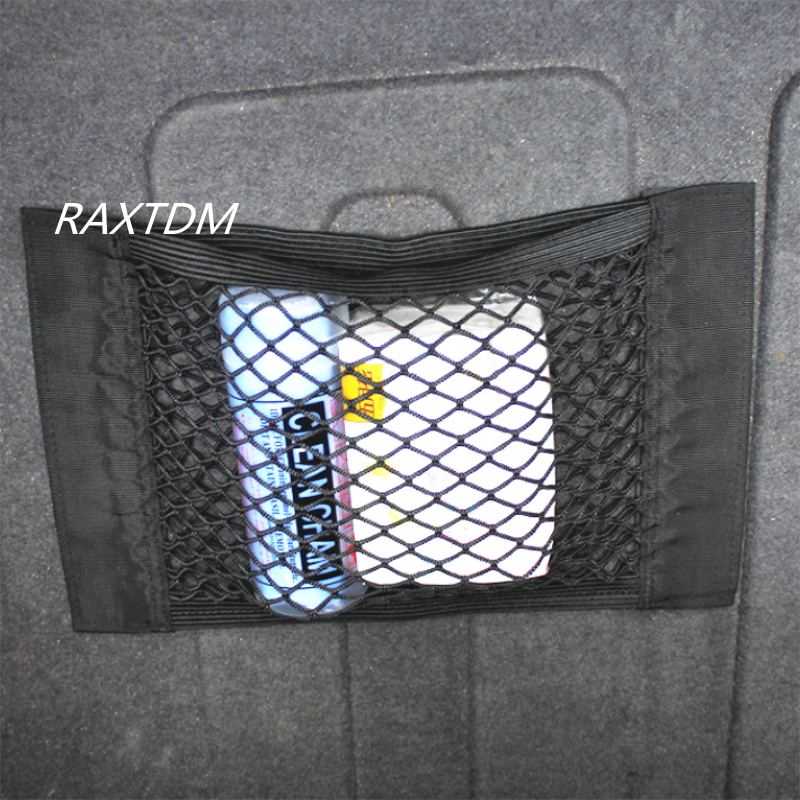 Car Trunk Nylon Rope Net luggage net For Mitsubishi ASX RAR outlander pajero Toyota VIOS REIZ Camry Corolla RAV4 Highlander