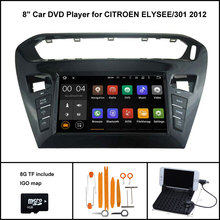 Android 7.1 Quad Core CAR DVD for CITROEN ELYSEE 301 2012 SAT NAV RADIO+1024X600 SCREEN WIFI/3G+DSP+RDS+16GB flash