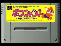 Cartões de jogo: Pokonyan! -Henpokorin Aventura (NTSC Versão Japonesa!!)
