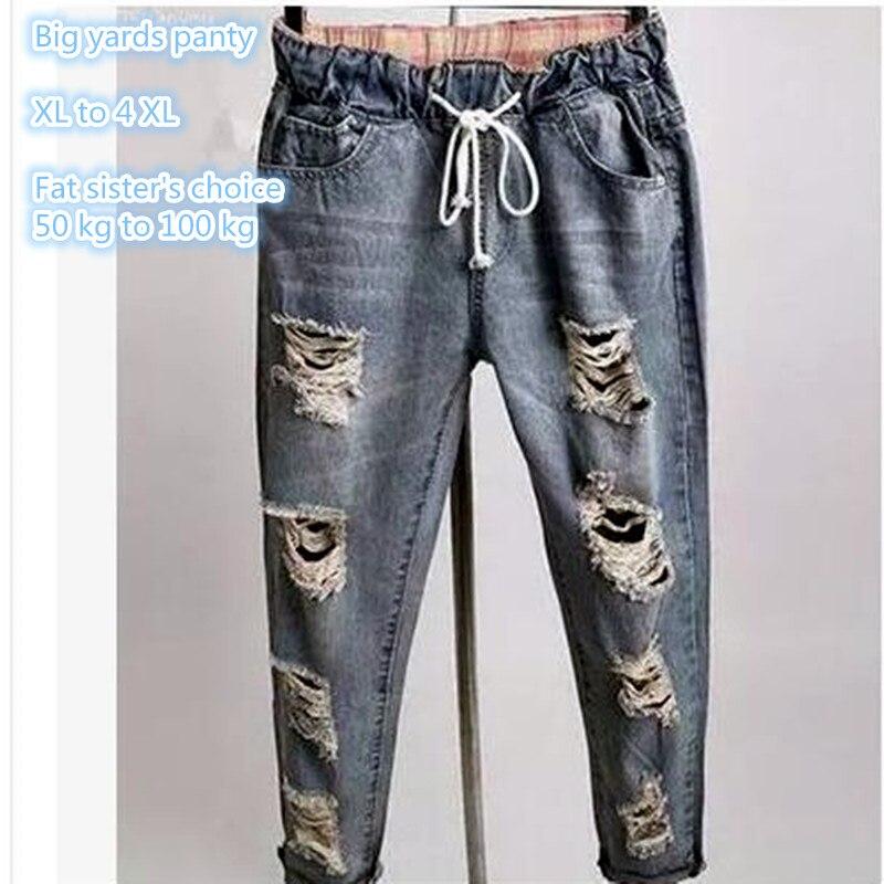 Nuove donne jeans 2017 foro strappato jeans Harem pantaloni Grasso mm grandi cantieri Flares scava fuori jeans lavati fidanzati jeans pant femme