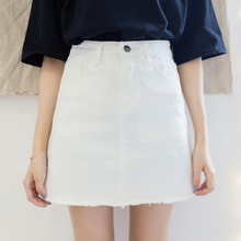 White denim jean skirt online shopping-the world largest white ...