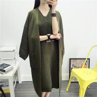 Women Fashion Korean 2 Piece Set Sweater Ladies Knitted Cardigans And Vests Long Cape Sweaters Free Belt 2017 Autumn Winter SW51