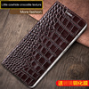 LAGANSIDE Brand Phone Case Crocodile Tabby Flip Phone Case For IPhone X Cell Phone Package All