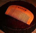 Natural Peach Wooden Comb Beard Comb Pocket Comb