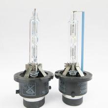 Brand NEW 2PCS HID Xenon Bulb Car Headlight OEM D2S 12V 35W 5500K 4300K
