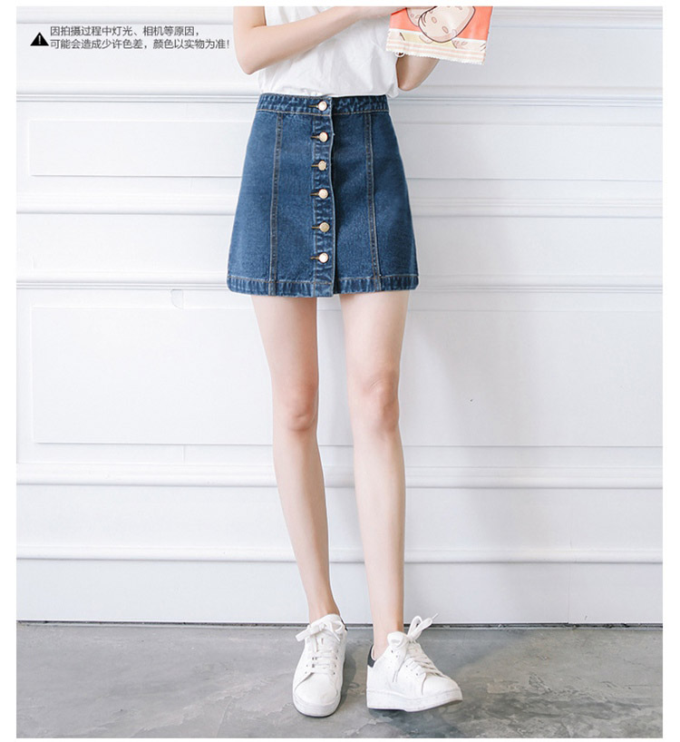 HTB1cNbMQFXXXXXQXFXXq6xXFXXXo - FREE SHIPPING Women High Waist Retro Denim Skirt JKP275