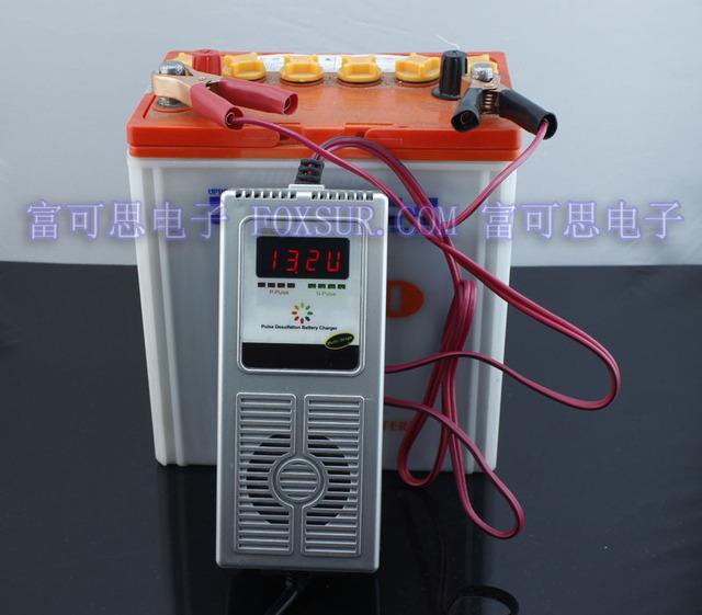 12 V 8A Cargador de Batería inteligente de Plomo, cargador de batería de coche, batería de coche Desulfatación Pulso negativo, mantenedor de batería