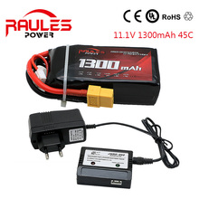 High Power Lithium Polymer Lipo Battery 11.1V 1300mAh 3S 45C XT60 For RC Helicopter Car Truck Hobby Drone Battery