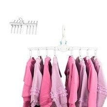 360 Degree Rotating Multi-function Childrens Hanger Storage Artifact Magic Drying Rack Folding Clothes