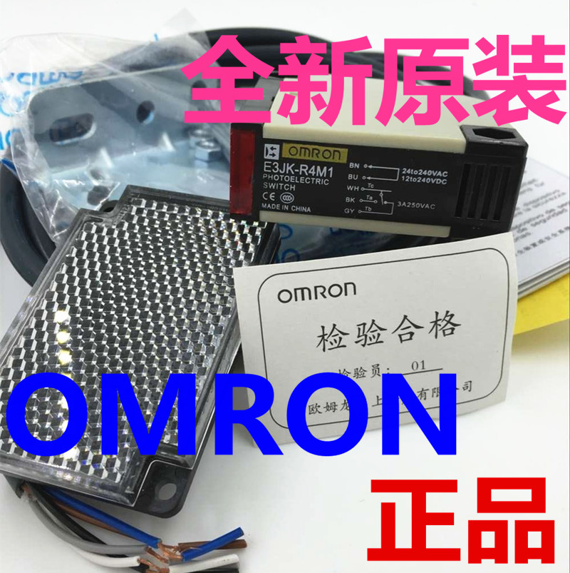 NEW Photoelectric Switch Mirror Reflection Type E3JK-R2M1 E3JK-R2M2 With Reflector Often Open Normally Closed