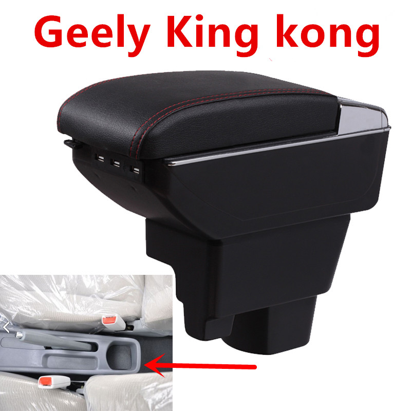 For New Geely MK armrest box gc6 armrest box central Store content Storage box New King kong armrest box with USB interface|Armrests| |  - title=