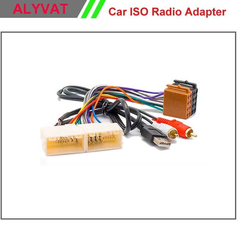 popular wiring harness adaptor