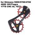 17TS MTB дорожный велосипед задний переключатель шкив  CNC AL направляющее колесо набор системы керамический подшипник Жокейка для SHIMANO Tiagra 105 5800 ...