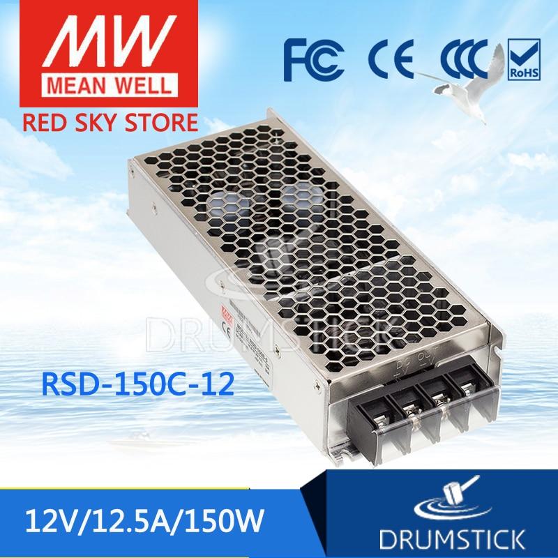 цена на MEAN WELL original RSD-150C-12 12V 12.5A meanwell RSD-150 12V 150W Railway Single Output DC-DC Converter