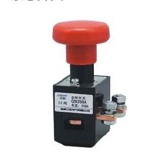 emergency switch  250A CZK250A/ZJK250A/ED250Aemergency switch  250A CZK250A/ZJK250A/ED250A